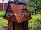 Домик для колодца №5 в Красногорском районе