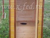 Туалет ТД-3.1 внутри