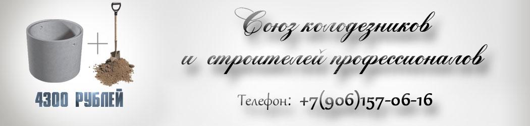 Кольцо + Копка = 4300 рублей